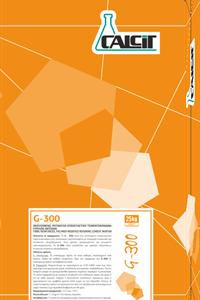 Calcit G-300 Ινοπλισμένο ρητινούχο επισκευαστικό τσιμεντοκονίαμα υψηλών αντοχών 25kg