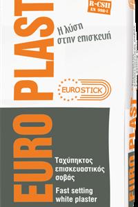 Calcit Europlast Ταχύπηκτος επισκευαστικός σοβάς 25kg