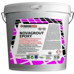 Eποξειδικός Στόκος 2 Συστατικών Novagrout Epoxy (5kg)