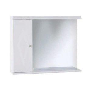 Drop 5KLR065WH Καθρέπτης Μπάνιου με Ντουλάπι Κρεμαστός Λευκός 65cm